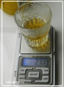 крем с витамином А