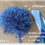 как сделать помпон из ниток